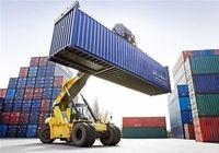 استانداردهای «کیوتو» برای تسهیل مبادلات بینالمللی اجراشد